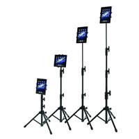 IPad Tripod Stand, Raking Foldable Floor Height Adjustable Tablet Tripod Stand