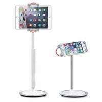 SAIJI Tablet Stand Holder, Height Adjustable, 360 Degree Rotating, Aluminum Alloy Cradle Mount Dock